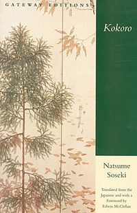 I do not want your admiration now, because I do not want your insults in the future. -  Sōseki Natsume